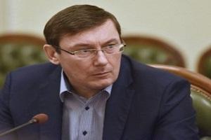 Луценко заявив про тиск збоку США