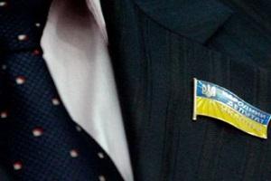 НАБУ розпочало кримінальне провадження проти НАЗК