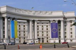 МЗС відреагувало на загравання Росії з послами