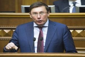 ГПУ вимагає скасувати депутатську недоторканість