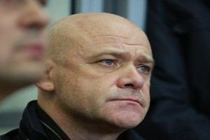 Суд відпустив на поруки мера Труханова