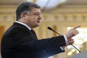 Порошенко назвав перемогою рішення суду ООН