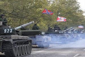 Росія пішла у повномасштабний наступ на Донбасі