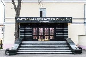 Зеленський пропонує ліквідувати ОАСК