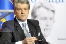 Віктор Ющенко (11.37 Kb)
