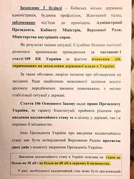 pshonka2.jpg
