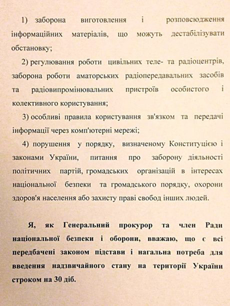pshonka4.jpg
